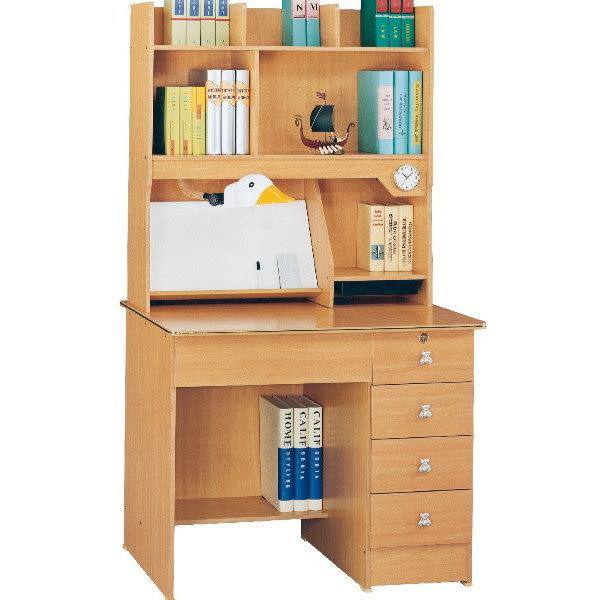 書桌 電腦桌 PK-598-10 山毛櫸小浣熊3尺書桌 (不含其它產品) 【大眾家居舘】