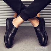 英倫鞋 秋季社會英倫黑色休閒小皮鞋男士正裝韓版潮流青年布洛克雕花男鞋 poly girl