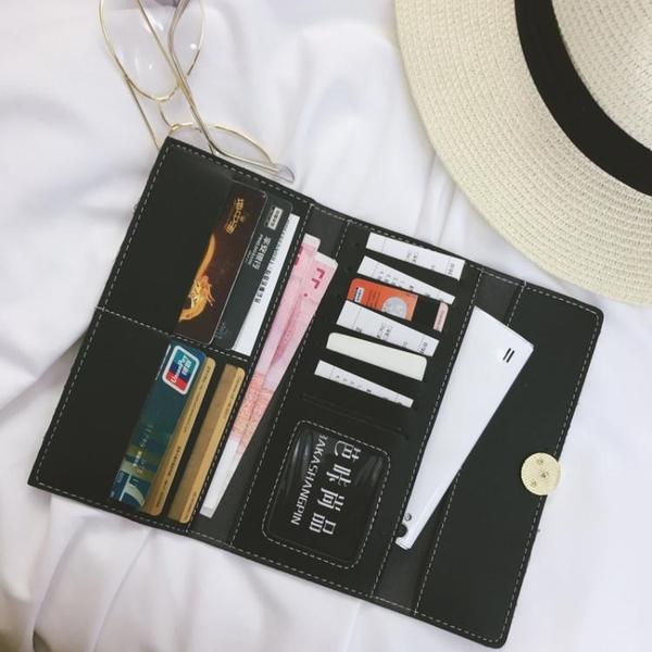 歐美時尚長款錢包女士三摺超薄圓環多卡位零錢夾簡約百搭皮夾
