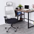 辦公椅/主管椅 馬克腰彈簧高配鋁腳PU輪工學電腦椅 凱堡家居【A25900】