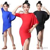 2019新款兒童拉丁舞服裝女童比賽考級演出服女童舞蹈服夏季 LC616 【甜心小妮童裝】