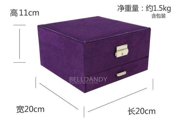 絨布首飾盒雙層抽屜飾品收納盒首飾飾品盒