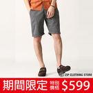短褲 夏日休閒男短褲 105MOKUCHARCOAL