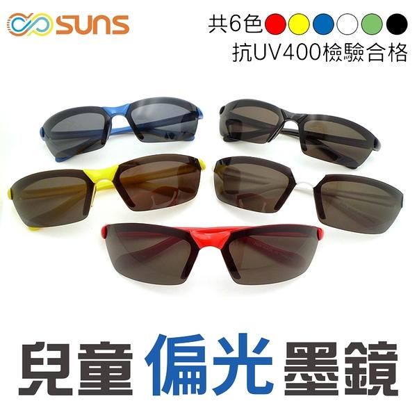 MIT兒童運動偏光休閒墨鏡 國小國中運動眼鏡 太陽眼鏡 抗UV400 標準局檢驗合格