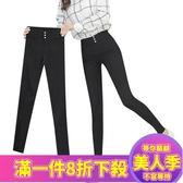 女長褲女士打底褲女褲子外穿春秋新款加絨加厚高腰黑色緊身鉛筆長褲冬季-『美人季』