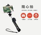 第三代自拍桿 自拍神器 相機 藍芽遙控 ...