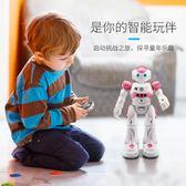 遙控智能編程機器人鐵甲鋼拳講故事男女孩早教充電動兒童玩具禮物