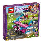 【LEGO樂高】 Friends系列 心湖城飛行之旅 #41343