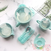 兒童餐具註水保溫碗吸盤碗輔食碗套裝【聚可愛】