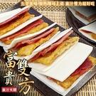 【海肉管家】富貴雙方X1包(10入/1包)