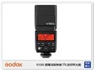 【免運費】GODOX 神牛 V350S 鋰電池版無線 TTL迷你閃光燈 for SONY Mi新式熱靴 內建X1(公司貨)