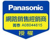 『原廠經銷』Panasonic 國際牌吹風機【 EH-5287 】110V/220V 國際電壓 /1000W大風量