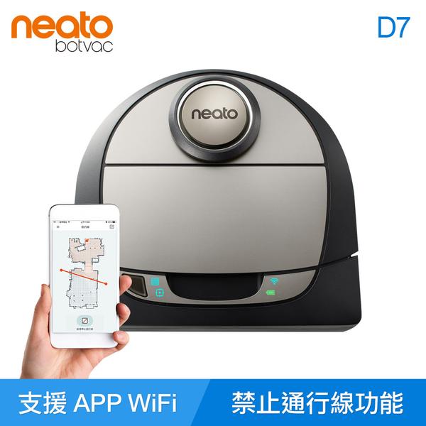 【輸碼A1000+三贈品】美國 Neato Botvac D7 Wifi 支援 雷射掃描掃地機器人吸塵器