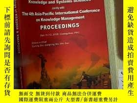 二手書博民逛書店The罕見9th international symposium
