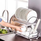 【全館】82折碗架瀝水架廚房用品置晾放碗碟架盤子餐具碗筷收納盒洗碗池置物架中秋佳節