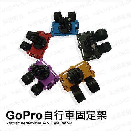 GoPro 專用配件 三角固定底座 + 自行車固定支架 支架 腳踏車架★可刷卡★ 適 Hero3+ Hero3 Hero2  薪創