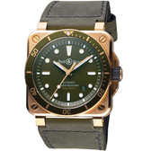 Bell & Ross DIVER青銅機械手錶  BR0392-D-G-BR/SCA