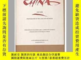 二手書博民逛書店【包罕見】Sidney D. Gamble s China 19