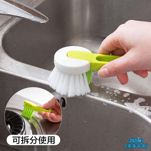 家居百貨 日本可拆分水槽清潔刷家用硬毛洗鍋刷廚房用品菜板洗菜籃縫隙刷子【ZOZOMI】
