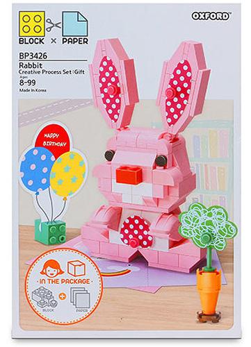 書立得-創意主題積木-粉紅小兔(OX94206)