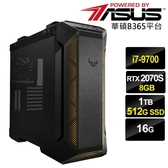 【華碩平台】i7 八核{戰俘軍規}RTX2070獨顯電玩機(i7-9700/16G/1TB/512G SSD/RTX2070S-8G)