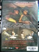 挖寶二手片-P09-470-正版VCD-動畫【水果歡樂派之水果跳跳兔4 】-國語發音(直購價)