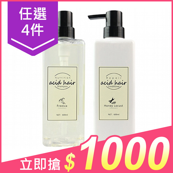 【任4件$1000】KAFEN acid hair亞希朵 滋潤營養洗髮乳/修護營養護髮素(600ml) 款式可選【小三美日】