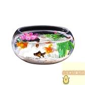 桌面圓形迷你小型金魚缸2個小魚缸加厚透明玻璃家用桌面圓形迷你金魚缸【小玉米】