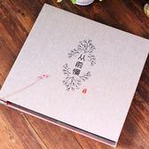 皮紋18寸相冊本diy手工創意浪漫粘貼式寶寶成長紀念冊禮物影集【小梨雜貨鋪】