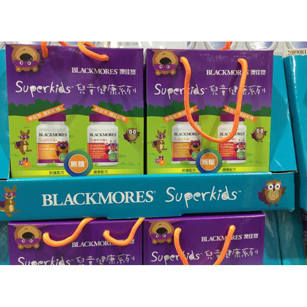 [COSCO代購] C124443 BLACKMORES KIDS GUMMY GP澳佳寶兒童機能軟糖禮盒兩人組/120粒