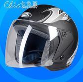 頭盔 機車男士摩托車個性酷四半覆式防霧成人「七色堇」