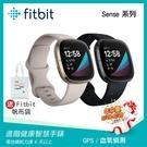 (年中慶送Fitbit帆布袋) 3C L...