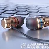 藍芽耳機POLVCDG/鉑典入耳式耳機K歌電腦重低音手機通用線控帶麥魔音耳塞 嬡孕哺 新品