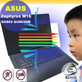 ® Ezstick ASUS GU603 GU603HE GU603HM 防藍光螢幕貼 抗藍光 (可選鏡面或霧面)