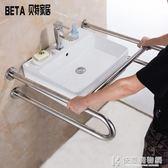 浴室扶手304不銹鋼 衛生間洗臉台盆立柱面盆無障礙老年殘疾人安全拉手