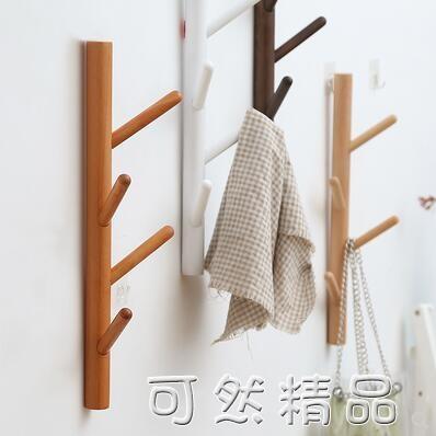 實木衣帽架房間置物架門口掛衣架壁掛玄關臥室試衣間辦公室衣服架 可然精品