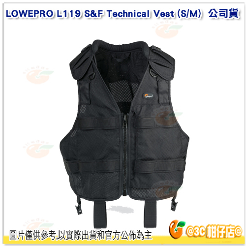 羅普 LOWEPRO S&F Technical Vest 模組人體工學背心 L119 公司貨 S/M 攝影背心 工學背心 可搭配腰帶