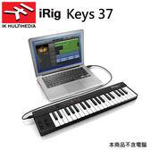 【非凡樂器】IK Multimedia iRig Keys 37 USB主控鍵盤PC / MAC適用 / 公司貨保固