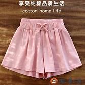 女童短褲純棉褲子兒童寬鬆裙褲女大童褲裙夏夏季【淘夢屋】