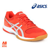 【asics亞瑟士】男款排羽球鞋 GEL-ROCKET 8 -橘色(B706Y0693)全方位跑步概念館