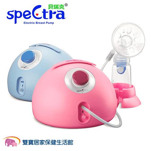 貝瑞克 8 spectra 第8代 雙邊 電動吸乳器-粉 正品 公司貨