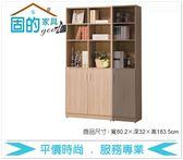 《固的家具GOOD》392-4-AA 京城橡木2.7尺雙下門開放書櫃