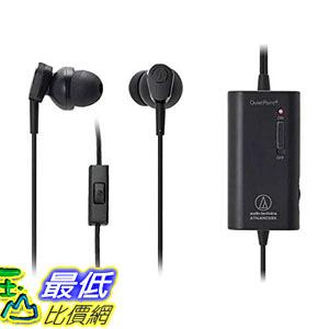 [8美國直購] 耳機 Audio Technica ATH-ANC33IS QuietPoint Active Noise-Cancelling Earbuds