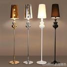 新古典後現代臥室床頭客廳立燈簡約時尚書房...