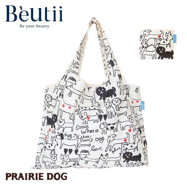 日本 Prairie Dog 設計包 黑白狗狗 日本插畫家 精心設計 方便攜帶 收納方便 雙層布料 提升耐用度
