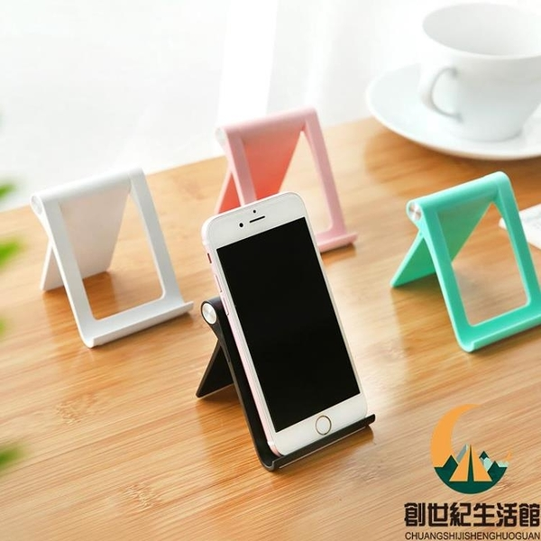 可調節折疊手機支架便攜桌面手機平板懶人支架【創世紀生活館】