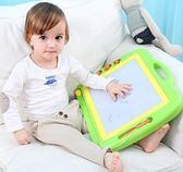 超大號兒童畫畫板磁性彩色寫字板小黑板家用涂鴉板寶寶1-3歲2玩具WY【店慶滿月好康八五折】
