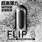TENGA重複FLIP ZERO_黑TFZ-002