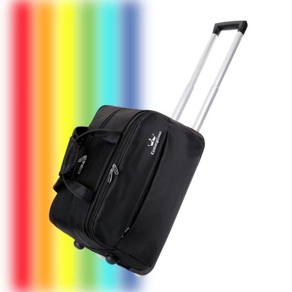 拉桿包大容量折疊旅行包女防水可登機輕便行李包男旅遊手提旅行袋 XW