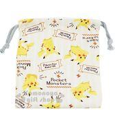 〔小禮堂〕神奇寶貝Pokémon 皮卡丘 棉質束口袋《黃.條紋》縮口袋.收納袋 4548387-17876
